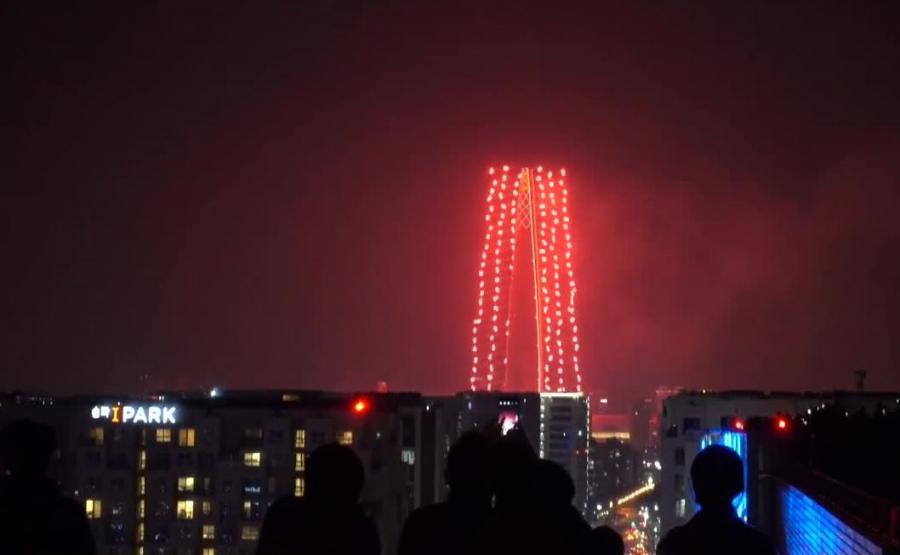 Wieżowiec w Seulu