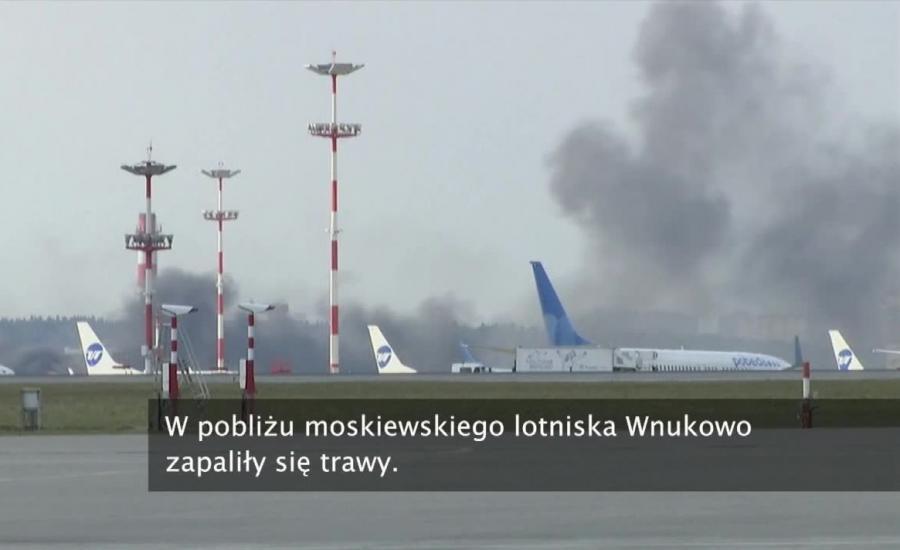 Lotnisko Wnukowo