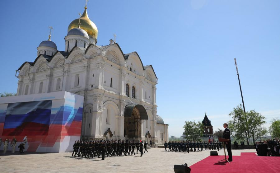Inauguracja IV kadencji Władimira Putina