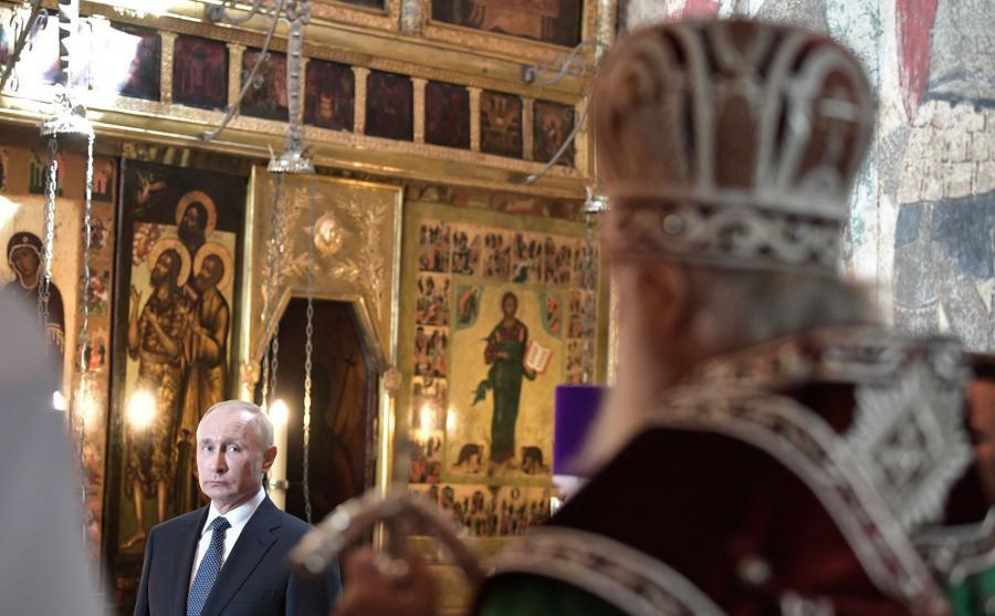 Inauguracja prezydenta Rosji