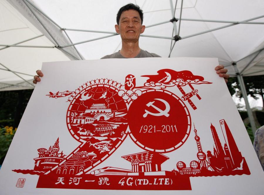 Chińskiej partii komunistycznej stuknęło 90 lat