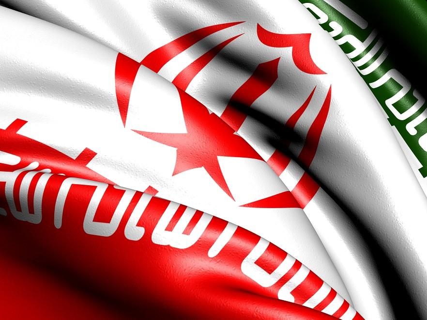 Flaga Iranu - zdjęcie ilustracyjne