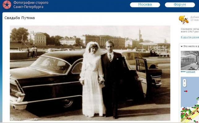 Ludmiła i Władimir Putin - zdjęcie ślubne