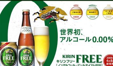 Po tym piwie można jeździć samochodem!