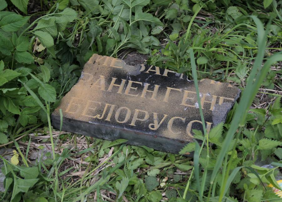 Fragment zniszczonej tablicy przy pomniku generała Armii Czerwonej Iwana Czerniachowskiego w Pieniężnie