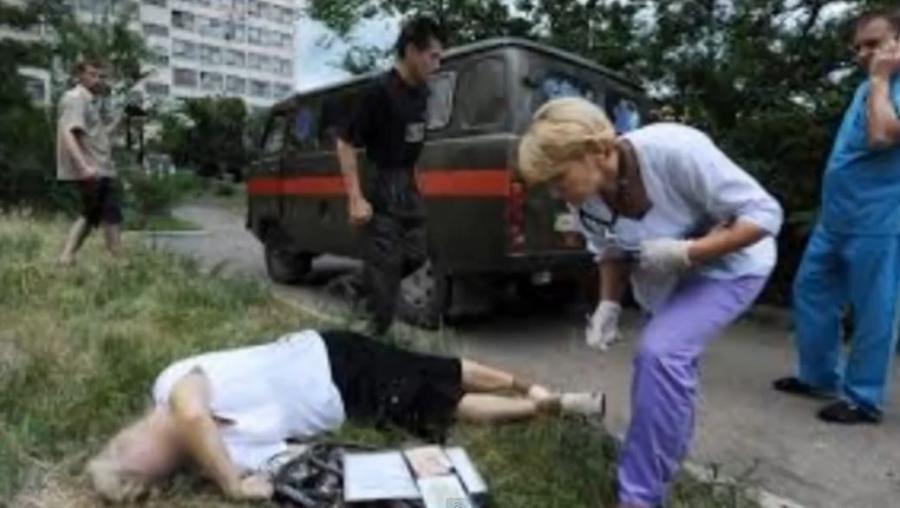 Ofiara ataku na konwój z cywilami