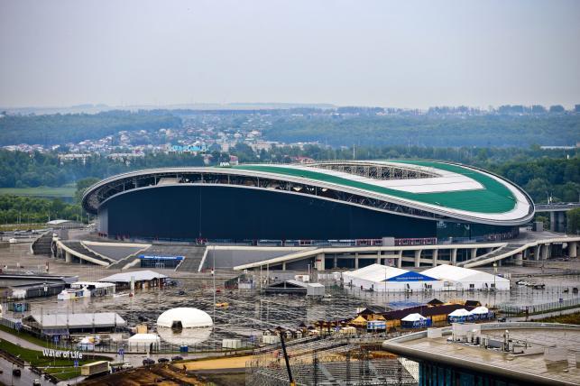 Tu odbędzie się mundial 2018 - Kazań Arena