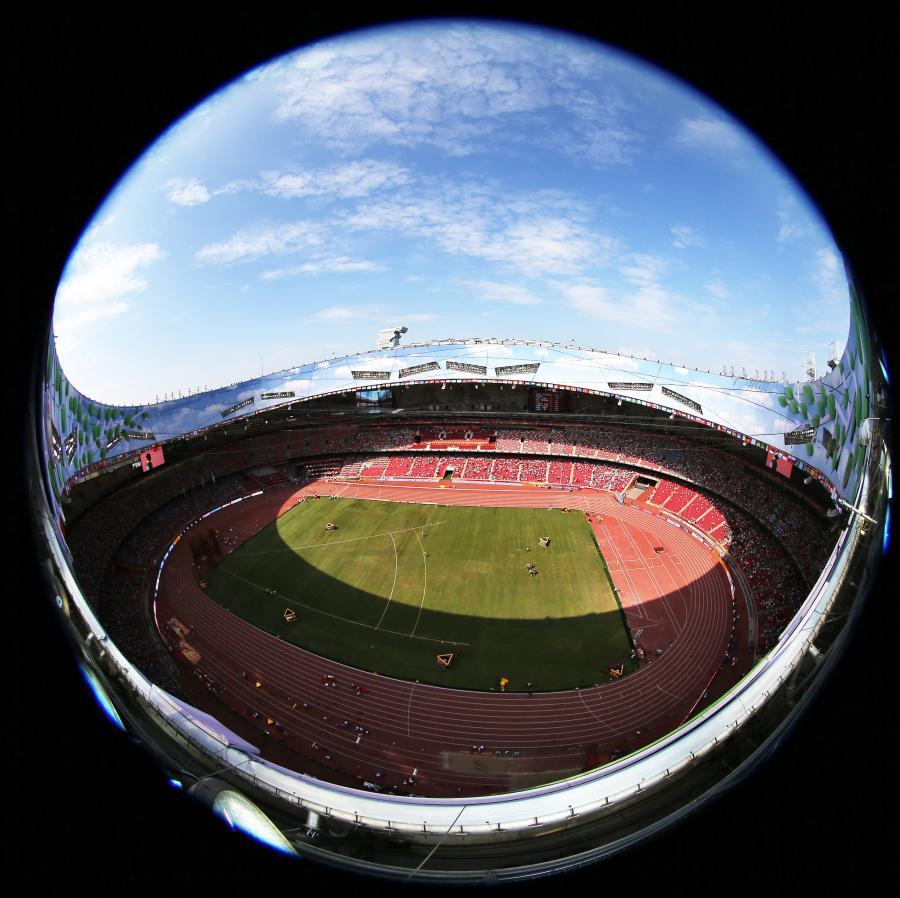 Stadion w Pekinie