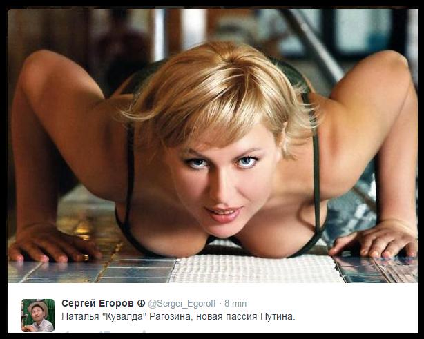 Oto nowa dziewczyna Putina. Pseudonim: \