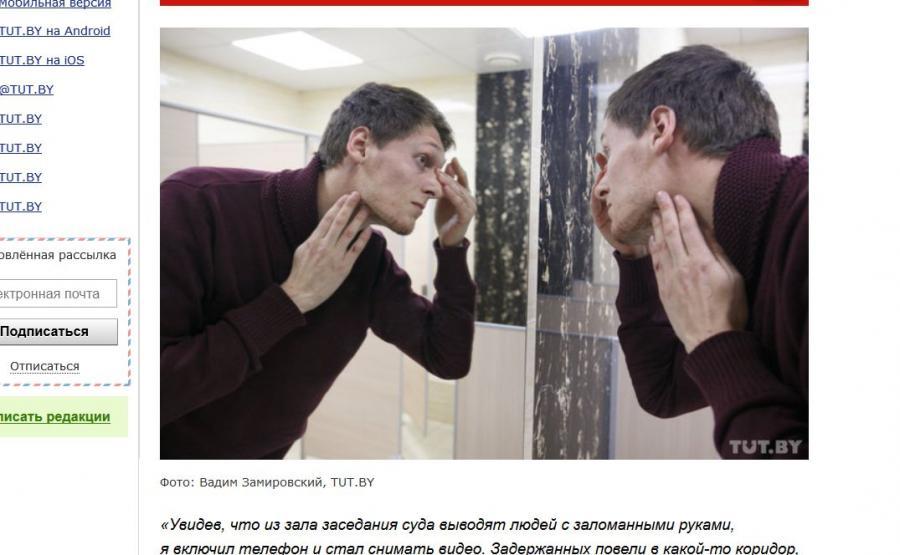 Portal TUT.by opublikował zdjecia pobitego dziennikarza