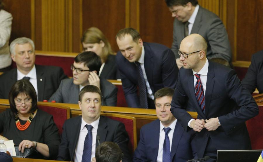 Rząd premiera Arsenija Jaceniuka