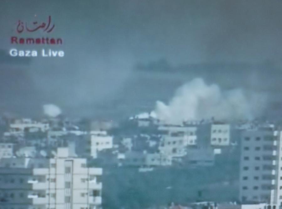 Oglądaj na żywo, co dzieje się w Gazie