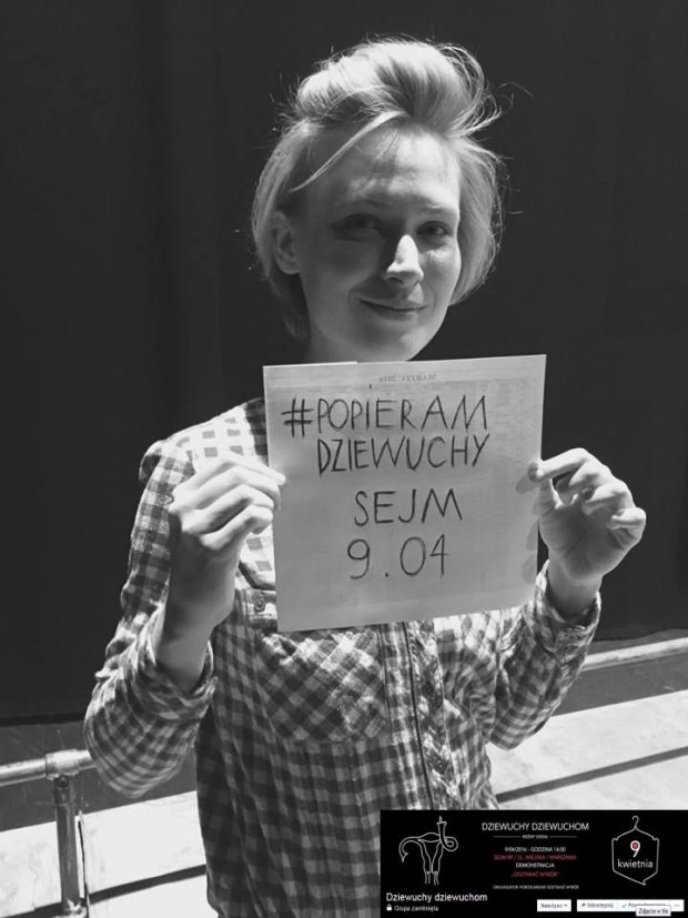 Agnieszka Żulewska / Grupa Dziewuchy dziewuchom