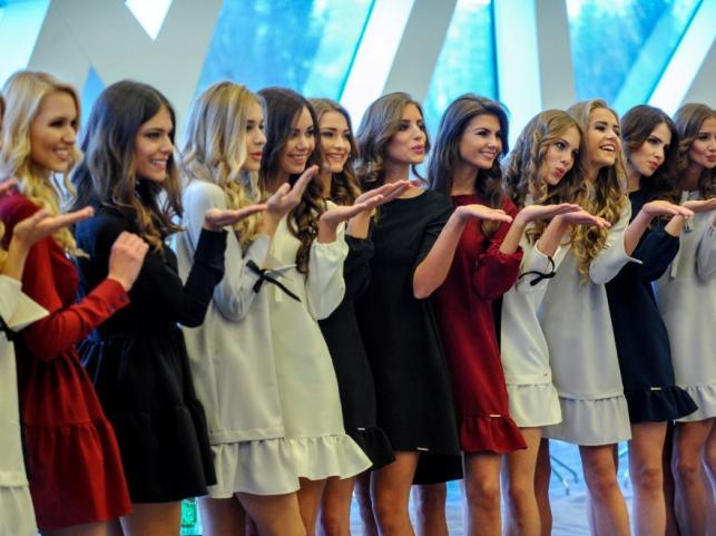 Miss Polonia 2016 - kandydatki do tytułu