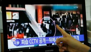 Koreańska telewizja pokazuje reportaż o zabójstwie Kim Dzong Nama