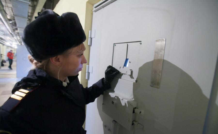 Rosyjski areszt